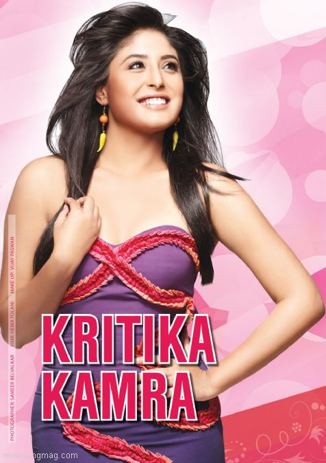 Kritika Kamra Cover Story of Zing Magazine February 2013
